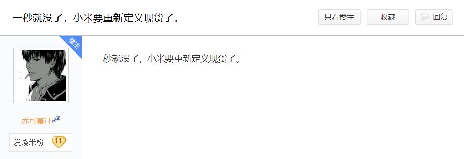QQ浏览器截图20190226134737.png