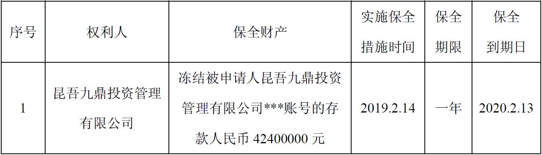QQ浏览器截图20190306102329.png