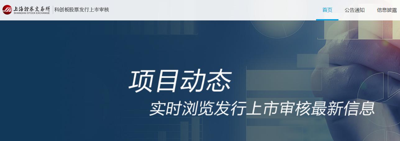 QQ浏览器截图20190318100725.png