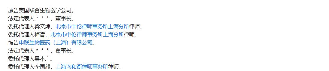 QQ浏览器截图20190320112823.png