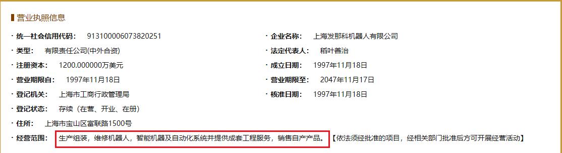 QQ浏览器截图20190325102859.png