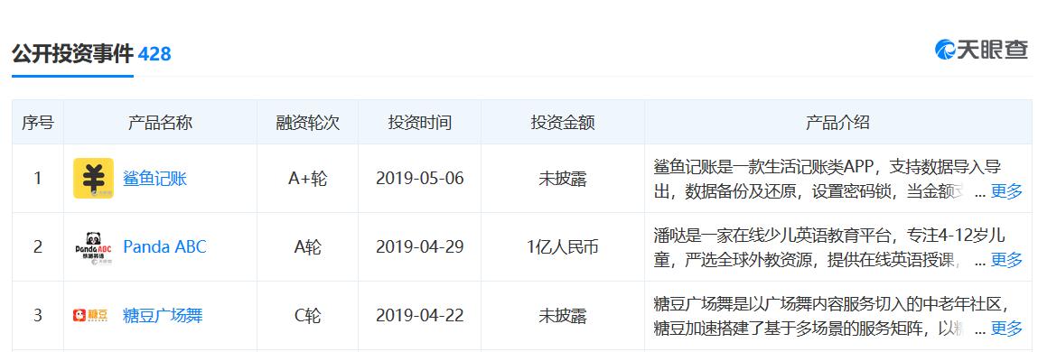 QQ浏览器截图20190508195104.png