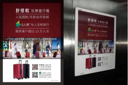 黑水棋牌室:东京必去景点:中国旅游景点大全