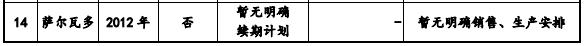 三生2.png