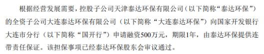http://www.jienengcc.cn/shujuyanjiu/189808.html
