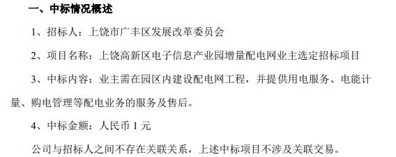 http://www.jienengcc.cn/xinnenyuan/191765.html