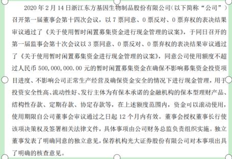 http://www.gyw007.com/jiankangbaoyang/456592.html