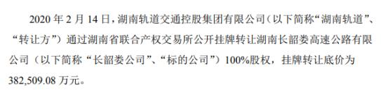 http://www.nowees.com/jiaoyu/1925794.html