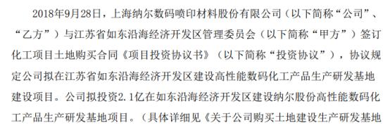 http://www.nthuaimage.com/nantongfangchan/42911.html