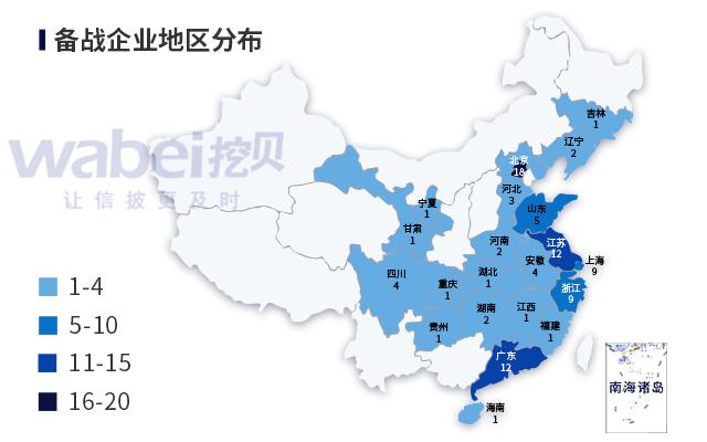 地域分布.png