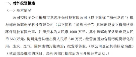 http://www.hjw123.com/meilizhongguo/86619.html