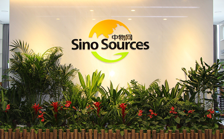 sino-sources.jpg