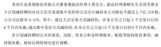 http://www.hjw123.com/meilizhongguo/104154.html