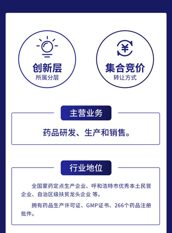 大唐药业一图_副本2.png