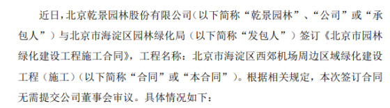 http://www.hjw123.com/huanjingyaowen/106753.html
