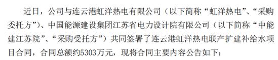 http://www.hjw123.com/meilizhongguo/106793.html