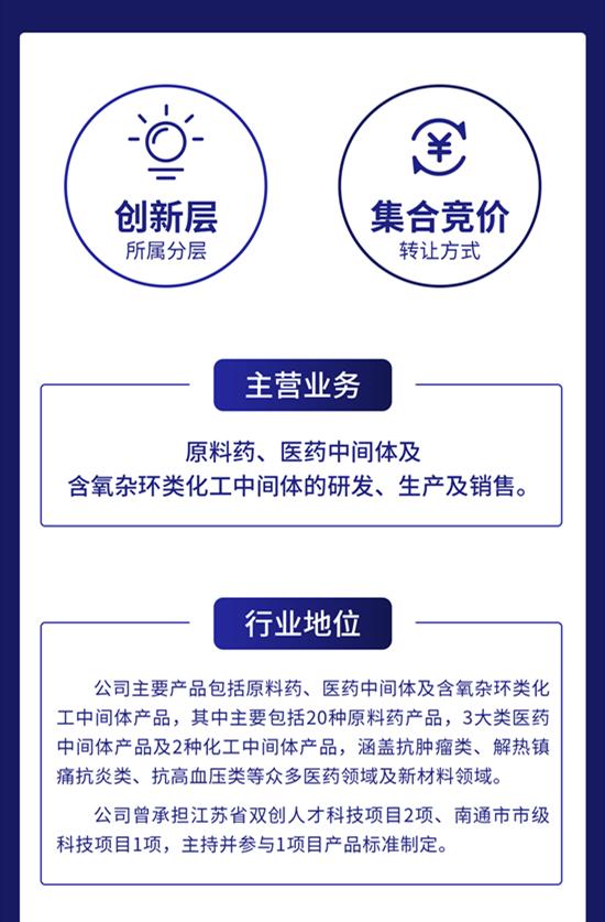 森萱医药一图_副本2.png
