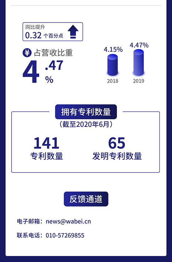安徽凤凰一图7.png