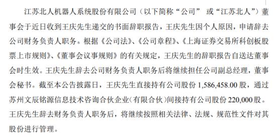 http://www.k2summit.cn/jiaoyuxuexi/2750253.html