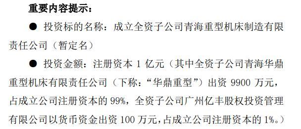 http://www.zgqhl.cn/wenhuayichan/53214.html