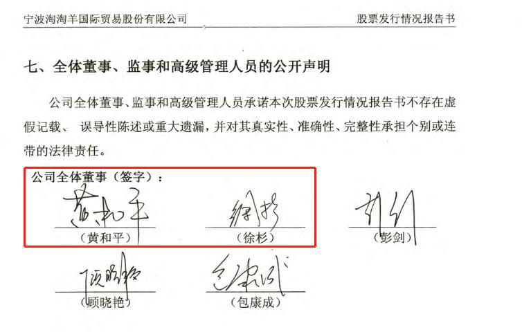 淘淘羊签字.png
