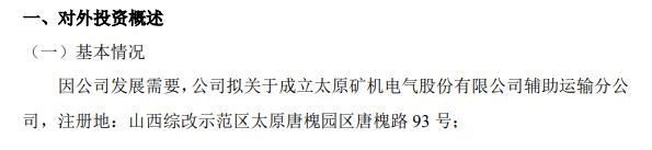 http://www.liuyubo.com/shehui/3568533.html